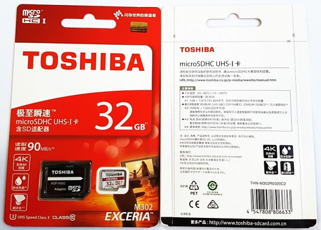 Toshiba MicroSD Class 10 UHS Exceria (90mb/s) with adaptor