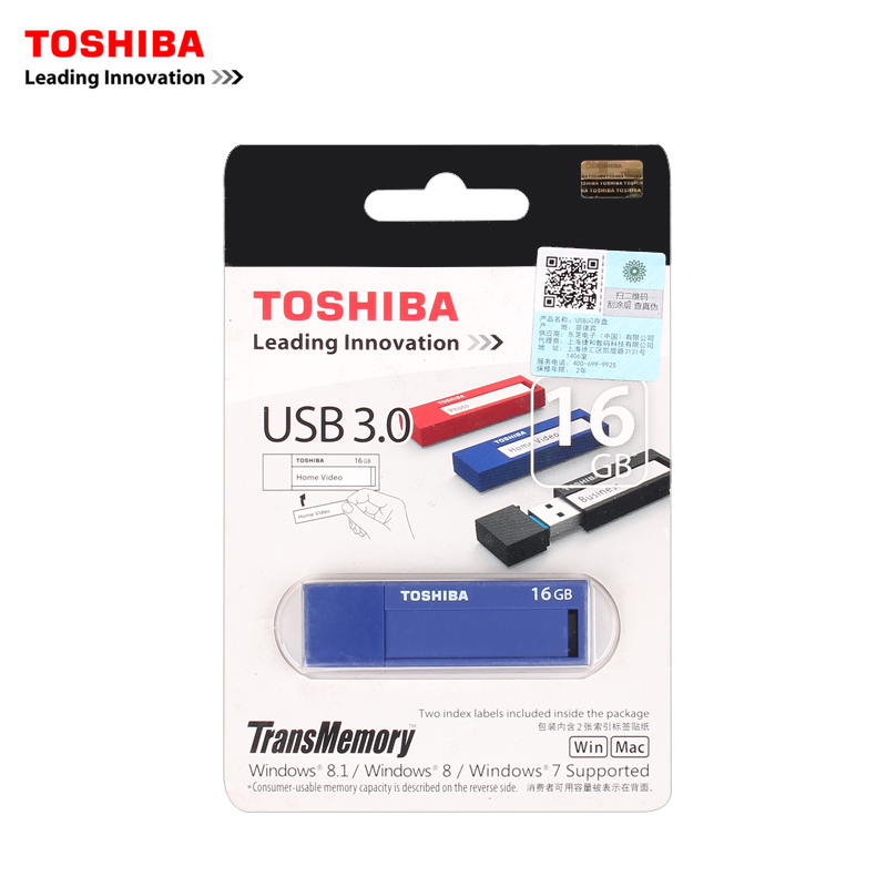 TOSHIBA USB flash drive Real Capacity V3DCH USB 3.0